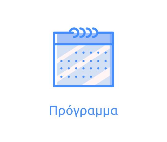 Ουκρανία dating ιστολόγια καλύτερο iPhone dating app δωρεάν